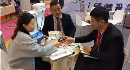 The first day- opened in Qingdao 33rd session of the Beauty Show