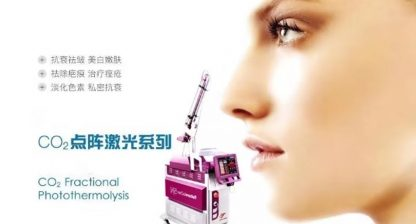CO2 fractional laser, remove scars and regain confidence