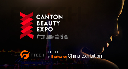 FTECH in Guangzhou China exhibition