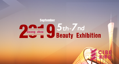 2019.9 2019 Guangzhou Beauty Exhibition