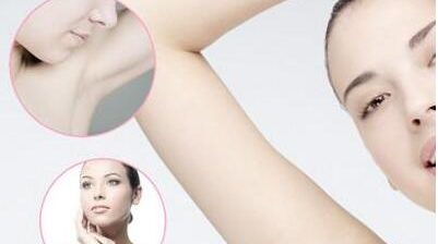 After reading, let you know 808 semiconductor hair removal instrument